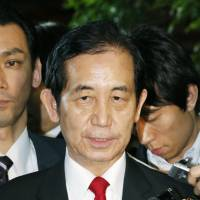 Veterinary group alleges minister said Kake Gakuen chosen for project months before announcement