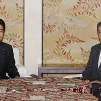 LDP, opposition agree to reopen Diet Monday to discuss Kake probe, question Maekawa