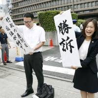 Osaka court rules Korean school entitled to tuition subsidies withheld by government