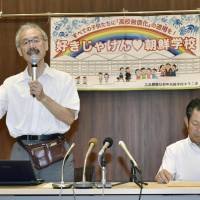 Hiroshima court dismisses lawsuit by Korean school in government tuition waiver case