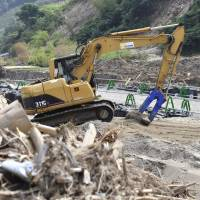 Disaster-hit city in Kyushu ends search for survivors, begins rebuilding process