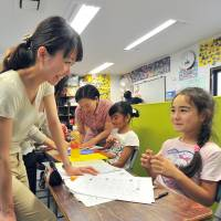 New kid on the block gets the least help in Japan's schools