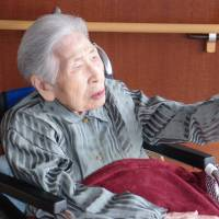 Japanese men and women placed second on the world's average life expectancy list in 2016. | ISTOCK