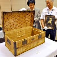 Liberal Party founder Itagaki favored Louis Vuitton goods, 1883 purchase record shows