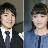 Princess's engagement announcement postponed because of deadly rains in Kyushu