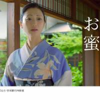 Miyagi lawmakers ask governor to take down suggestive tourism video featuring Dan Mitsu