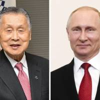 Former Prime Minister Yoshiro Mori is reportedly arranging a three-day visit starting Sunday to Russia for talks with President Vladimir Putin to help break an impasse over a decades-old territorial dispute over Russian-held islands off Hokkaido. | KYODO, REUTERS