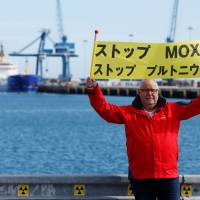 In France, anti-nuclear activists protest sixth MOX shipment en route to Japan