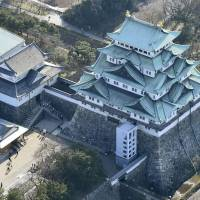 The city of Nagoya will start accepting donations on Friday to fund a project aimed at re-creating the original wooden structure of Nagoya Castle's main tower. | KYODO
