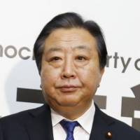 DP's No. 2 Noda steps down to take responsibility for Tokyo election drubbing
