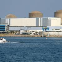 NRA to put radiation posts on Tsushima, Yonaguni to monitor atomic plants in South Korea and Taiwan