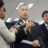2020 Olympic committee chief seeks cooperation from new Tokyo assembly