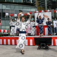Three-year countdown to Tokyo 2020 Olympics begins with new song-and-dance routine