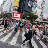 Japan's population, excluding foreign residents, continued to fall at the fastest pace since the current survey started in 1968, according to the latest government data. | ISTOCK