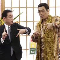 Pikotaro rejiggers 'Apple-Pen' rhyme to support U.N. initiatives