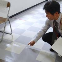 No major damage after magnitude 5.3 quake hits Kagoshima Bay