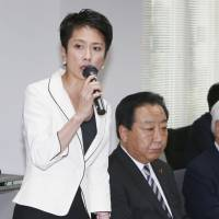 Tokyo vote prompts crisis of confidence for Renho's Democratic Party