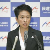 Renho to disclose family registry in bid to quell furor over dual nationality