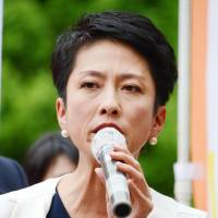 Renho discloses family registry as critics call move setback for minorities