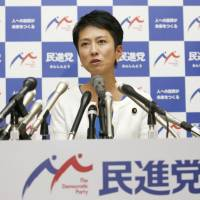 Renho announces her resignation as the leader of the Democratic Party at a news conference in Tokyo on Thursday. | KYODO