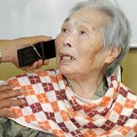 Prosecutors appealed a district court's decision to grant a retrial for Ayako Haraguchi, who served a 10-year term in prison for a murder in 1979. | DEFENSE LAWYERS / VIA KYODO