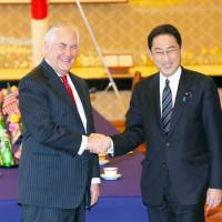 Japan, U.S. looking to hold security talks around Aug. 17