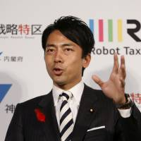 'Japan's Macron' Shinjiro Koizumi in the spotlight ahead of Cabinet shake-up