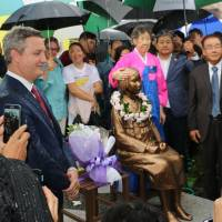 The installation of a statue symbolizing the thousands of Korean women who were forced into wartime brothels for the Japanese military is celebrated on Friday in a park in Brookhaven, Georgia. | KYODO