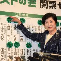Koike's camp clobbers Abe's LDP in historic Tokyo assembly election