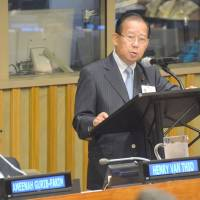 Toshihiro Nikai, secretary-general of the ruling Liberal Democratic Party, gives a speech during a United Nations session on water and disasters at the U.N. Headquarters in New York on Thursday. | KYODO