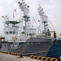 Vessels depart for minke whale hunt off northeastern coast of Japan