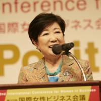 Tokyo Gov. Yuriko Koike speaks about female empowerment during the 22nd International Conference for Women in Business held on Sunday in Tokyo. | COURTESY OF EWOMAN INC.