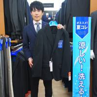 Shota Suzuki, a spokesperson at Aoyama Trading Co., says the company has produced 565,000 items of clothing that have a deodorizing function in 2017. | MASAMI ITO