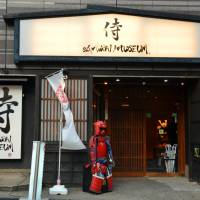 Step into a world: The entrance of the Samurai Museum in the Kabukicho neighborhood of Shinjuku, Tokyo. | JEFF BRODERICK