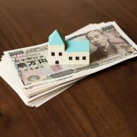 Under this year's tax reforms, it is possible for an heir who does not have Japanese nationality and has never even visited the country to wind up with tax obligations here on their overseas assets. | ISTOCK