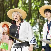 Falling flat: Boys who love jokes about boogers will love this film adaptation of the gag manga 'Gintama.'