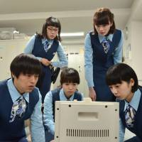 One of the girls: Hidetomo Masuno (left) stars in 'Fictitious Girl's Diary,' which is based on a blog he wrote between 2006 and 2009. | © 2017 'FICTITIOUS GIRL'S DIARY' FILM PARTNERS