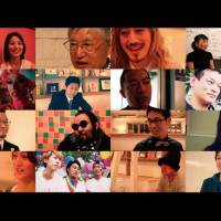 United voices: The Japanese documentary 'I Am What I Am: Over the Rainbow' features the stories of more than 40 members of the country's LGBTQ community.
