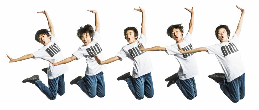 Five young dancers hope to steal the spotlight in Japan-made version of 'Billy Elliot'