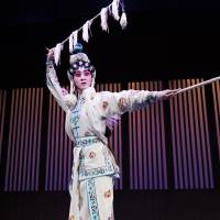 Bringing down the house: Lin Xinling as Princess Lingping in a performance featured in the Tea House Theatre Taster Program | JOHN L. TRAN