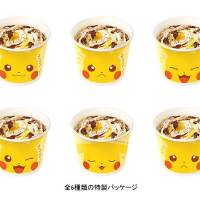 Pikachu Choco Banana McFlurry: Celebrating 'Pokemon Go' with a sugar infusion