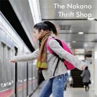 'The Nakano Thrift Shop': Hiromi Kawakami furthers her exploration of form and style
