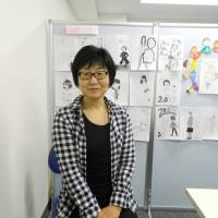 Nao Yazawa: 'I never imagined I'd need English as a manga artist'