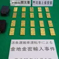 Are crime syndicates in Japan sitting on a gold mine?