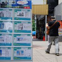 A billboard stands outside a real estate agency in Ebisu, Tokyo. Nearly 40 percent of foreign residents who have looked for housing within their past five years in Japan have been rejected at some point, according to a recent Justice Ministry survey.  | MAGDALENA OSUMI