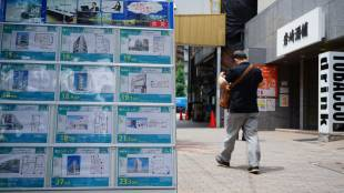 A billboard stands outside a real estate agency in Ebisu, Tokyo. Nearly 40 percent of foreign residents who have looked for housing within their past five years in Japan have been rejected at some point, according to a recent Justice Ministry survey.
