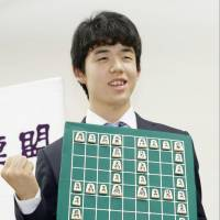 Shogi prodigy sets new record with 29th straight win