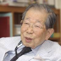 Practice what you preach: Shigeaki Hinohara is interviewed in August 2008 at St. Luke's International Hospital in Tokyo. | KYODO
