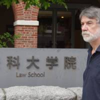 Open justice: Lawrence Repeta challenged court restrictions on note-taking and established a precedent studied by Japanese law students today. | COLIN P.A. JONES