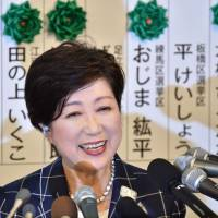 Why Koike matters to Abenomics